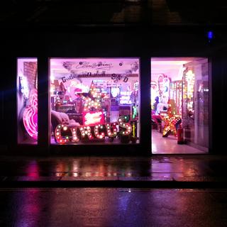 חנויות בלונדון